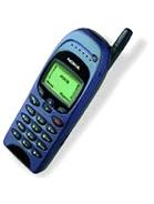Nokia 6150 DCT3 NSM-1