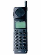 Sony CM-DX 1000