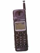 Sony CM-DX 2000