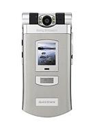 Sony Ericsson Z800i / Z800c DB2000 A1