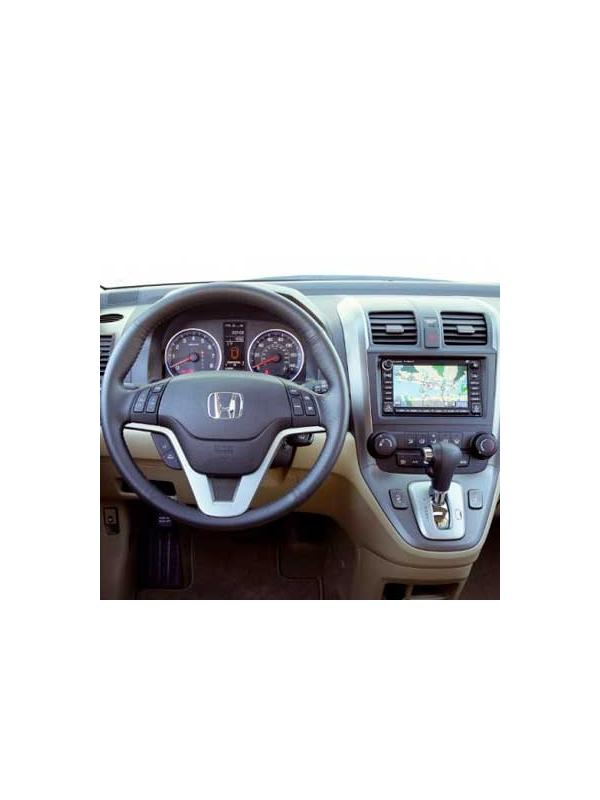 Honda Satellite Navigation System v3.B0 2017 [1 x DVD to choose] - Latest version of the map DVD update for the Honda Satellite Navigation System with voice recognition for Accord, Civic, CRV, CRZ, Insight and Legend.