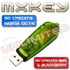 MX-Key Activada con 50 logs DCT4 + 50 logs BB5/BlackBerry - Solucin para Nokia con soporte para plataformas DCT3, DCT4, DCT-L, BB5, SL, SL2, DCT4/WD2, DCT4+ y DCT4++ que se ajusta a todos los bolsillos! Es el complemento ideal y totalmente compatible con su JAF Box o su UFS/Twister/N-Box/HWK! Ahora se la enviamos con 50 crditos DCT4 y 50 crditos BB5 includos! De esta forma y al tener los 50+50 logs, las operaciones que realice con su MX KEY ya no consumen crditos con ninguna operacin.