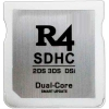 R4i SDHC Dual Core 2016 for 2DS, New 3DS / XL & DSi - Multimedia flash cart for Nintendo 2DS, New 3DS, New 3DS XL, 3DS, 3DS XL consoles even with firmware v11.2.0-35. It also works with the classic DS, DS Lite, DSi and DSi XL. Its the latest launchment from the creators of the famous R4i Gold Pro. We ship from Spain by 24 hours express courrier service.