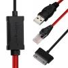 Samsung Galaxy Tab P1000 / Tab 2 / Note / Note 2 Dual UART Cable [RJ45 + USB] -