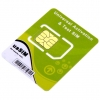 uaSIM Card Updated & Free CD [SIM & microSIM] - With uaSIM you do not need the origjnal card from the real operator to which is locked the cellphone, because uaSIM emulates any simcard from any operator worldwide! Therefore, its valid for Activate any iPhone 3G, 3GS, 4, 4S, iPad 3G or the New iPad from any operator (even with iOS v6.x.x or higher)! Also works on the iPhone 5 if you cut it to the nanoSIM format!