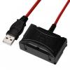 Cable Nokia BB5 Asha 202 USB TestMode (Venom Series) -