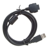 Cable palm Treo 600 USB -