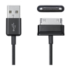 Samsung Galaxy Tab P1000 / Tab 2 / Note / Note 2 USB Cable -