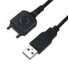 SonyEricsson DCU-60 / DCU-65 USB Cable (Venom Series) -