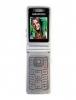 Grundig Mobile E670