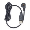 NEC 3G E616 / Sharp GX Series Flash USB Cable -